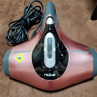 レイコップ raycop ふとんクリーナー(掃除機)
