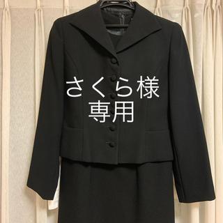 ブラックフォーマル 礼服 11号(礼服/喪服)