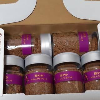 Nestle - ネスレ ネスカフェ 香味焙煎鮮やかルウェンゾリブレンド 6本セット