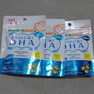 新品 ビーンスターク 赤ちゃんに届くDHA ビーンスタークマム  大塚製薬
