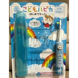 こどもハピカ 電動歯ブラシ 本体 ブラシ1本 ケース シールセット(電動歯ブラシ)