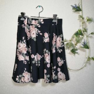 イング(INGNI)のINGNI 花模様ネイビースカート(ひざ丈スカート)