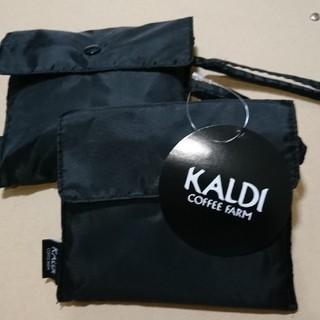 カルディ(KALDI)のカルディエコバック(エコバッグ)