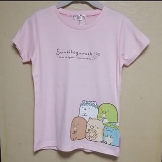 サンエックス(サンエックス)の【新品】150 すみっコぐらし アロハ Tシャツ(Tシャツ/カットソー)