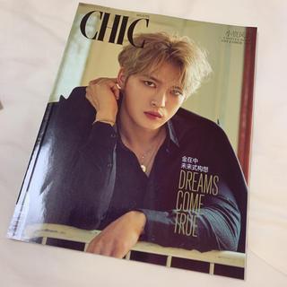 JYJ - ジェジュン 中国雑誌 CHIC 12月号
