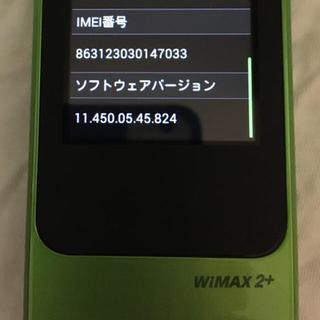 エーユー(au)の楽天エリア対応 au ファーウェイ W04 HWD35 緑 SIMフリー(スマートフォン本体)