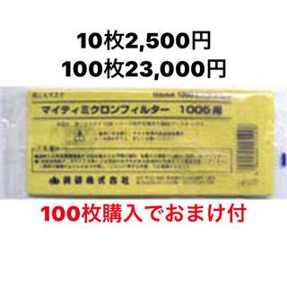 1005マイティミクロンフィルター 溶接チップ シモン牛床革手袋
