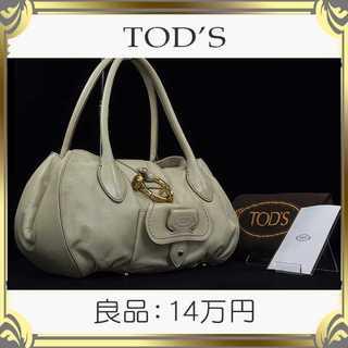 TOD'S - 【真贋査定済・送料無料】トッズのハンドバッグ・良品・本物・本革・希少(L143)