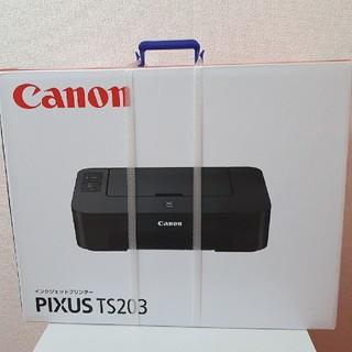 Canon - キャノン プリンター ts203