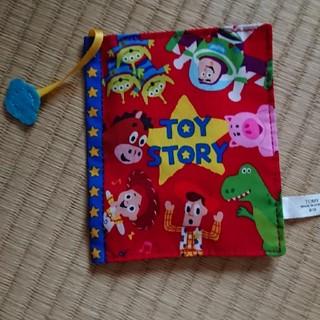 ディズニー(Disney)の布絵本 トイストーリー(おもちゃ/雑貨)