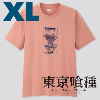 UNIQLO - XL UNIQLO x ヤングジャンプ 40周年 東京喰種 Tシャツ