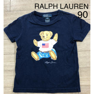 Ralph Lauren - ラルフローレン RALPH LAUREN ポロベア  Tシャツ 90 キッズ