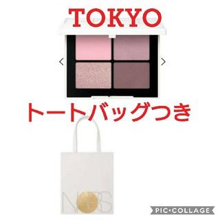 NARS - 新品 NARS ZENコレクション クワッドアイシャドウ 00123 TOKYO