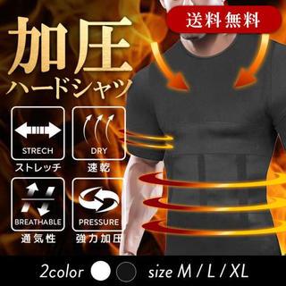 加圧シャツ ダイエット 加圧インナー Tシャツ 半袖 トップス メンズ 着圧 (トレーニング用品)