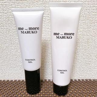 マルコ(MARUKO)のマルコ ミモアマルコ コントロールゲル 2本(化粧水/ローション)