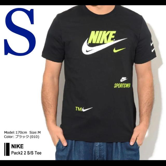 NIKE(ナイキ)のナイキ NIKE Tシャツ 半袖 メンズ パック2 2 Sサイズ メンズのトップス(Tシャツ/カットソー(半袖/袖なし))の商品写真