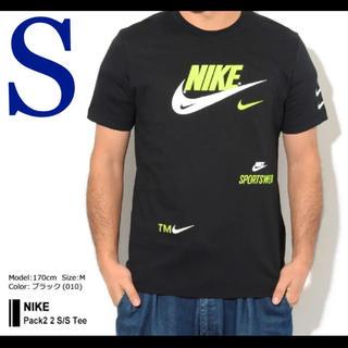 NIKE - ナイキ NIKE Tシャツ 半袖 メンズ パック2 2 Sサイズ