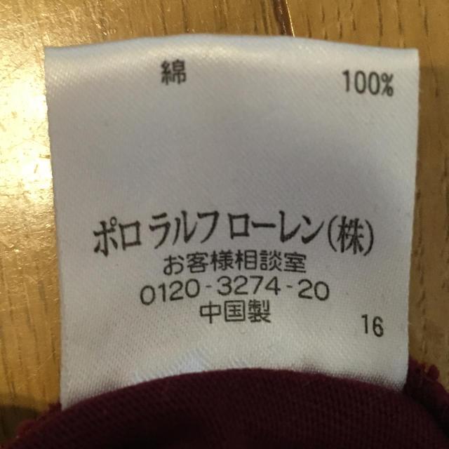 POLO RALPH LAUREN(ポロラルフローレン)の値下げ!ラルフ美品♡シャツ風ロンパース70 キッズ/ベビー/マタニティのベビー服(~85cm)(ロンパース)の商品写真