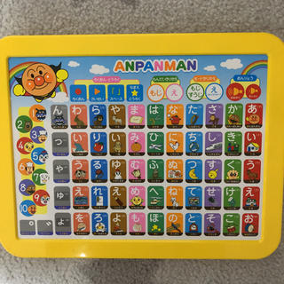 アンパンマン - 知育玩具アンパンマン知育パット