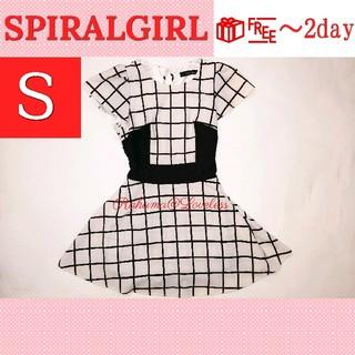 SPIRAL GIRL - スパイラルガール チェック柄 半袖 フレア ミニワンピース Sサイズ ホワイト