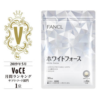 FANCL - ファンケル ホワイトフォース 180粒(30日分) 美白サプリ