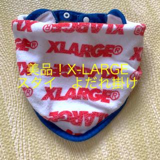 エクストララージ(XLARGE)の美品!X-LARGE よだれ掛け スタイ 男の子(ベビースタイ/よだれかけ)