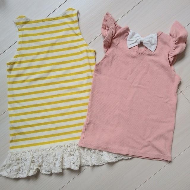 GU(ジーユー)のGU  韓国服Bee タンクトップ110cm 2枚セット キッズ/ベビー/マタニティのキッズ服女の子用(90cm~)(Tシャツ/カットソー)の商品写真