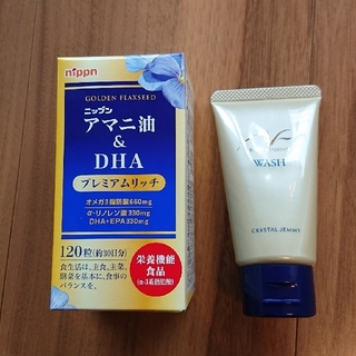 ニッシンセイフン(日清製粉)のモモ様専用商品‼️アマニ油&DHA~プレミアムリッチ&洗顔料(その他)