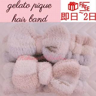 ジェラートピケ(gelato pique)のgelato pique ジェラートピケ ヘアバンド 2点 セット まとめ売り(ヘアバンド)