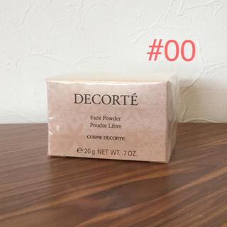 コスメデコルテ(COSME DECORTE)の即購入OK!新品❥ コスメデコルテ フェイスパウダー #00(フェイスパウダー)