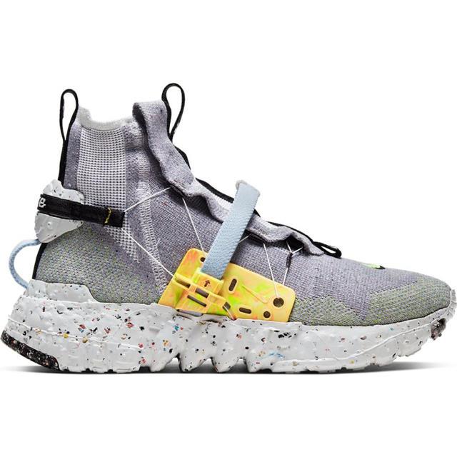 NIKE(ナイキ)の最安値 26.5 nike space hippie 03 grey volt メンズの靴/シューズ(スニーカー)の商品写真