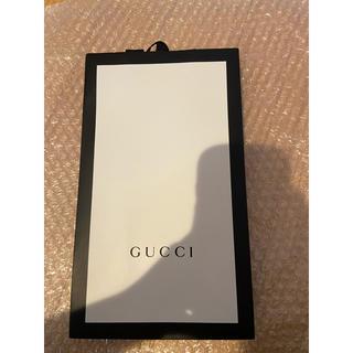 グッチ(Gucci)の紙袋(その他)