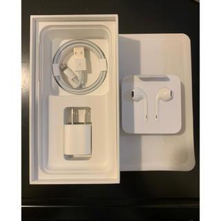 アイフォーン(iPhone)のiPhone 付属品3点セット(その他)