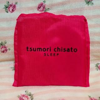 ツモリチサト(TSUMORI CHISATO)の【新品未使用】ツモリチサト*エコバッグ*ボトルホルダー500ml(エコバッグ)