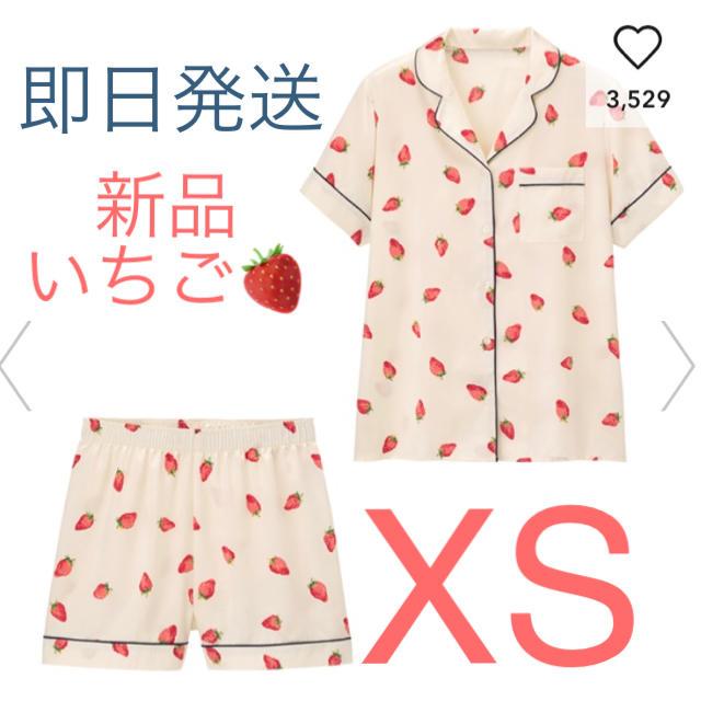 GU(ジーユー)の【新品】GU  サテンパジャマ イチゴ  オフホワイト XS レディースのルームウェア/パジャマ(パジャマ)の商品写真