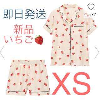 GU - 【新品】GU  サテンパジャマ イチゴ  オフホワイト XS