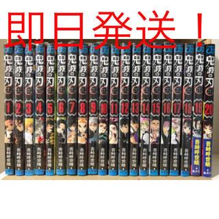 集英社 - 鬼滅の刃 1巻〜20巻セット 新品未読品