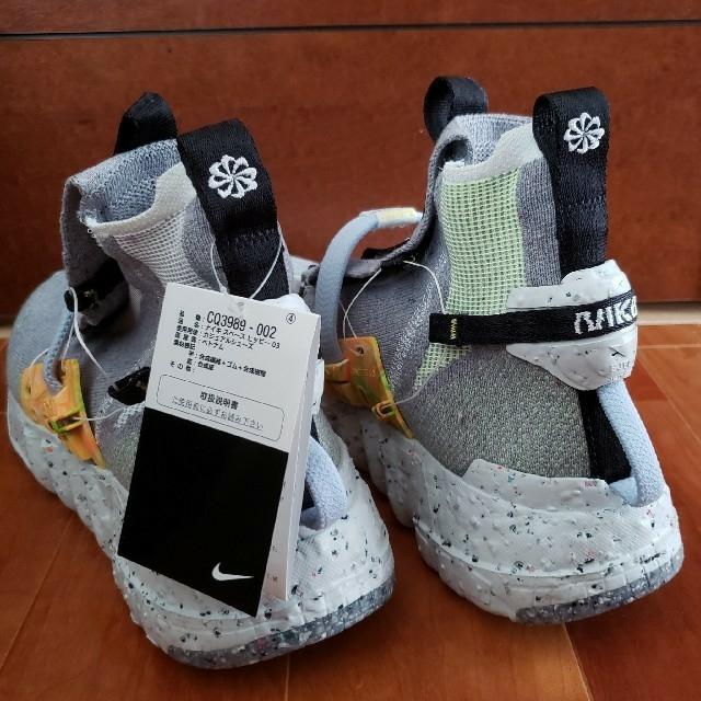 NIKE(ナイキ)のNIKE SPACE HIPPIE 03 BOLT 27.0cm メンズの靴/シューズ(スニーカー)の商品写真
