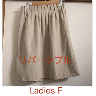 アフリカタロウ(AFRICATARO)の【アフリカタロウ】ベージュ×黒チェックの膝丈リバーシブルスカート F(ひざ丈スカート)