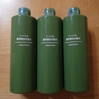 ムジルシリョウヒン(MUJI (無印良品))の無印良品☆ハーバル薬用美白化粧水3点セット(化粧水/ローション)