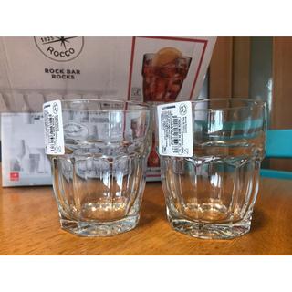 ボルミオリロッコ(Bormioli Rocco)の新品 未使用 ボルミオリロッコ ロックバー ロック 2個(グラス/カップ)