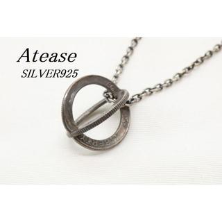 アティース(Atease)の【U481】Atease アティース シルバー アース コイン ネックレス (ネックレス)