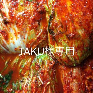 白菜キムチ500g、オイキムチ200g(漬物)