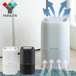 ヤマゼン(山善)の5児まま⭐︎様専用 山善 空気清浄機  ACZ-H6545(B) 新品未使用(空気清浄器)