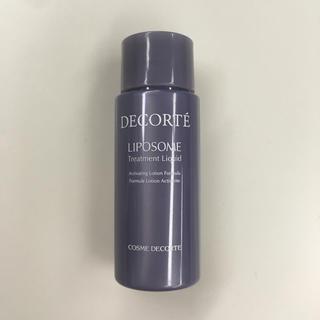 コスメデコルテ(COSME DECORTE)のリポソーム トリートメント リキッド(化粧水/ローション)