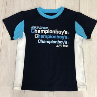 チャンピオン(Champion)のチャンピオン ドライシャツ 120(Tシャツ/カットソー)