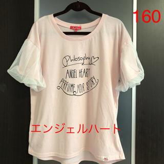 エンジェルハート(Angel Heart)のエンジェルハート  ピンクTシャツ 袖レース  160(Tシャツ/カットソー)