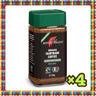マウントハーゲン オーガニック カフェインレスコーヒー 100g×4個(コーヒー)