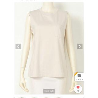 ミラオーウェン(Mila Owen)のMila Owen ミラオーウェン ポケット付ピグメントノースリーブトップス(Tシャツ(半袖/袖なし))