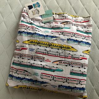 マザウェイズ(motherways)のマザウェイズ 新幹線柄 2トップパジャマ 110 袋入(パジャマ)
